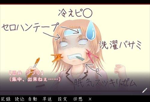 綴られし千の思い Game Screen Shot4