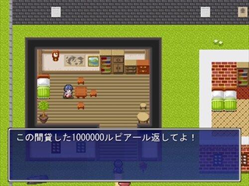 小さな冒険 Game Screen Shot2