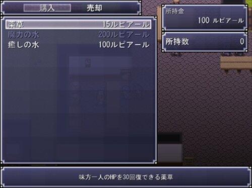 小さな冒険 Game Screen Shot3