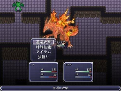小さな冒険 Game Screen Shot4