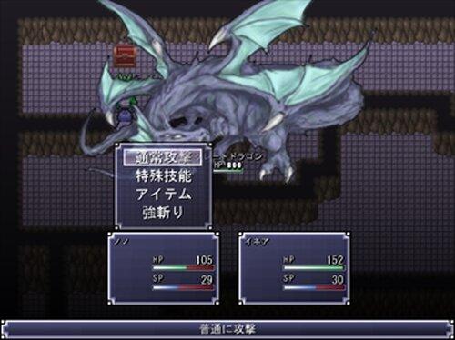小さな冒険 Game Screen Shots