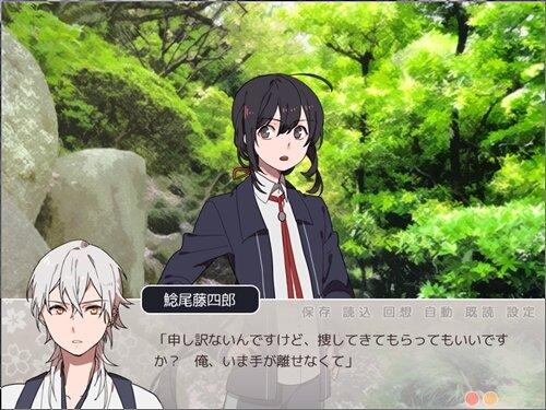 本丸ライフ-桜色- Game Screen Shot1