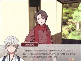 本丸ライフ-桜色- Game Screen Shot2