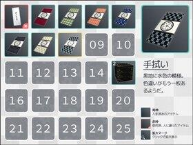 本丸ライフ-桜色- Game Screen Shot5
