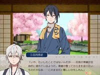 本丸ライフ-桜色-