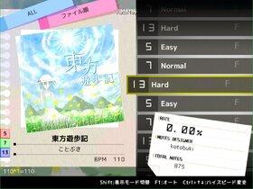 ColorfulTone Game Screen Shot2