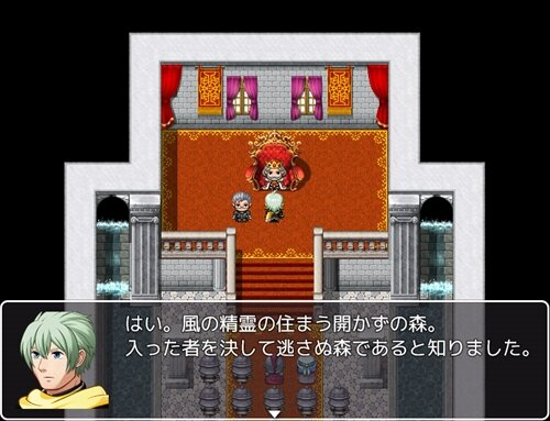 MoonLight Symphony 第一部 Game Screen Shot