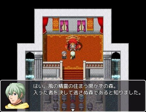 MoonLight Symphony 第一部 Game Screen Shot1