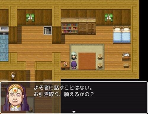 MoonLight Symphony 第一部 Game Screen Shot4