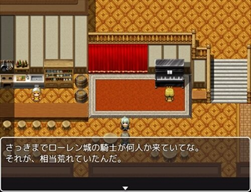 MoonLight Symphony 第一部 Game Screen Shot5