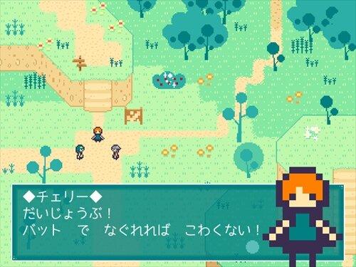 お茶会は冒険<パーティ>の後で Game Screen Shot1