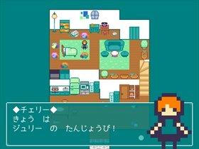 お茶会は冒険<パーティ>の後で Game Screen Shot2