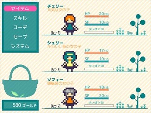 お茶会は冒険<パーティ>の後で Game Screen Shot4