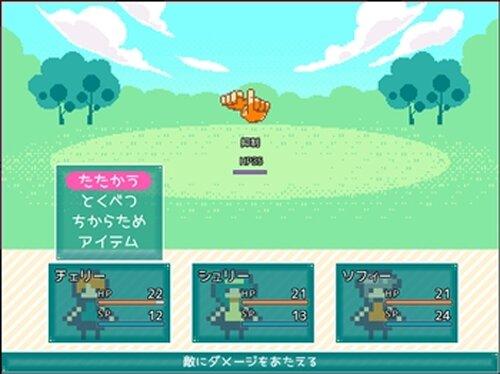 お茶会は冒険<パーティ>の後で Game Screen Shots
