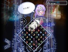 パズル『魔導箱のグリモワール』 Game Screen Shot3