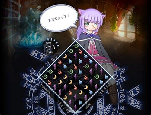 パズル『魔導箱のグリモワール』 Game Screen Shots