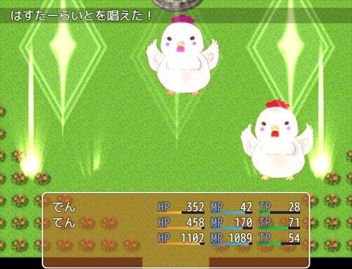 しふぉんけーき Game Screen Shot1