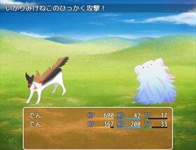 しふぉんけーき Game Screen Shot4