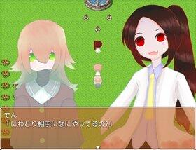 しふぉんけーき Game Screen Shot5