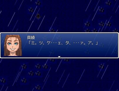 彷徨いの海で・・・ Game Screen Shot1
