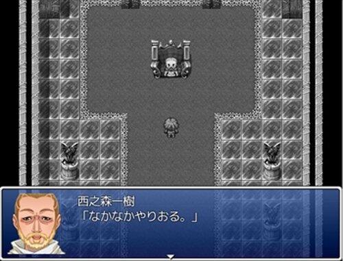 彷徨いの海で・・・ Game Screen Shot2