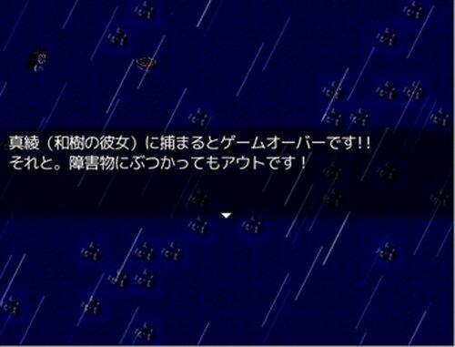 彷徨いの海で・・・ Game Screen Shot3