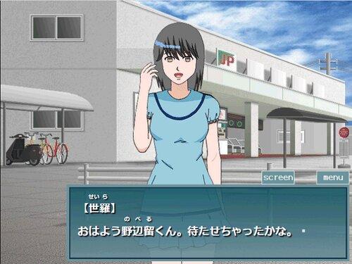 彼女の気持ちを書き換えて男女共用版 Game Screen Shot1