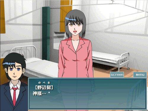 彼女の気持ちを書き換えて Game Screen Shot3