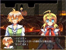 少女勇者と魔王様 Game Screen Shot3