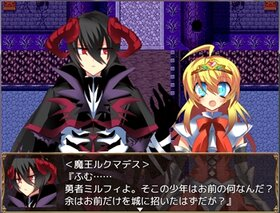 少女勇者と魔王様 Game Screen Shot4