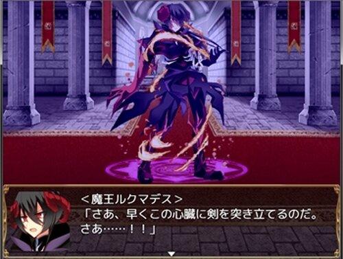 少女勇者と魔王様 Game Screen Shot5