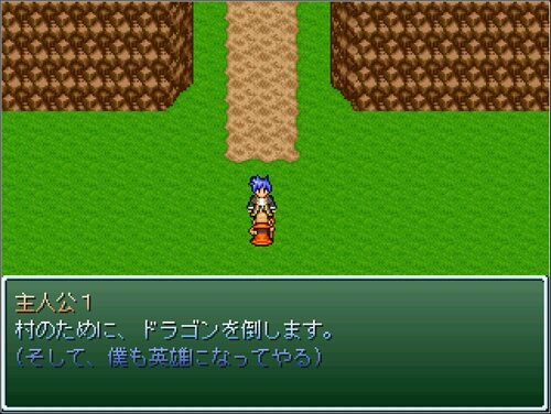 HERO Game Screen Shot1