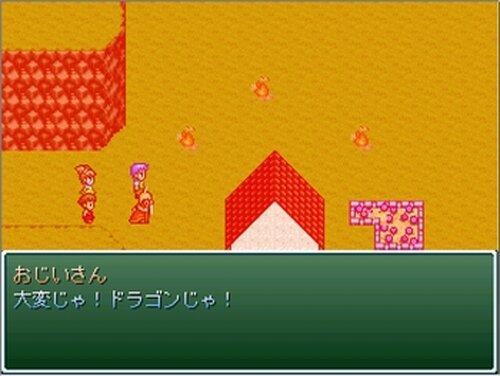 HERO Game Screen Shot2