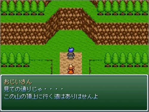 HERO Game Screen Shot3