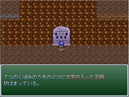 HERO Game Screen Shot4