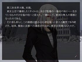 斬奸修羅界トウキョウ Game Screen Shot3