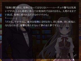 斬奸修羅界トウキョウ Game Screen Shot4