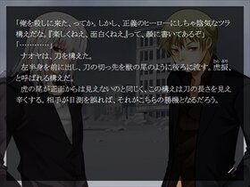 斬奸修羅界トウキョウ Game Screen Shot5