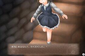 ソレラと秘密の小部屋 Game Screen Shot2