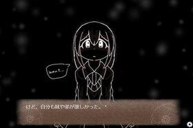 ソレラと秘密の小部屋 Game Screen Shot3