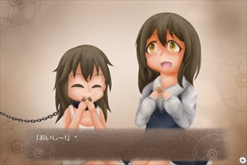 ソレラと秘密の小部屋 Game Screen Shot4
