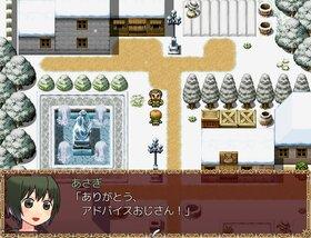 あすか君とやべぇ宇宙人 Game Screen Shot3