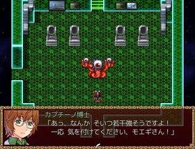 あすか君とやべぇ宇宙人 Game Screen Shot5