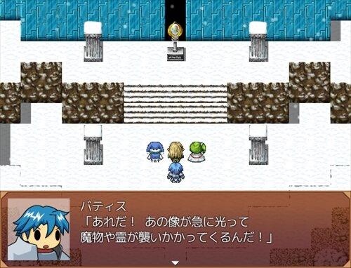 メイディン家とシクルの町 Game Screen Shot