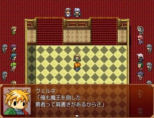 メイディン家とシクルの町 Game Screen Shot2