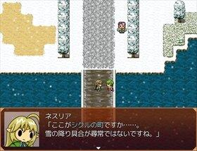 メイディン家とシクルの町 Game Screen Shot3