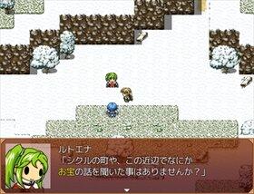 メイディン家とシクルの町 Game Screen Shot4