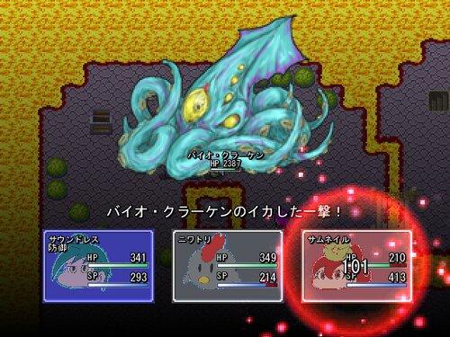 ウエハースを求めて2 Game Screen Shot3