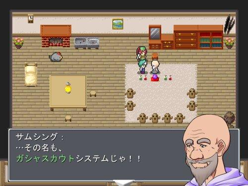 ウエハースを求めて2 Game Screen Shot5