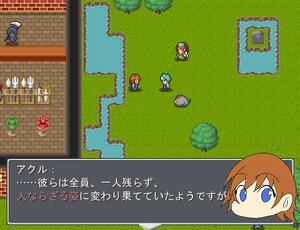 ウエハースを求めて2 Game Screen Shot
